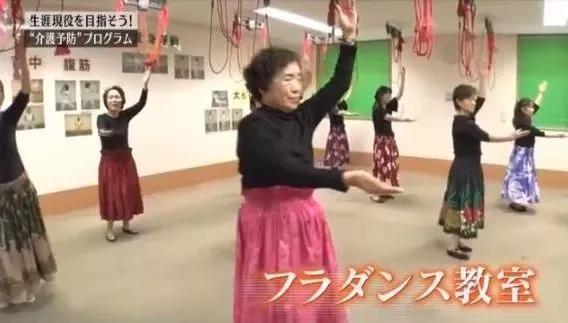日本的新养老方式