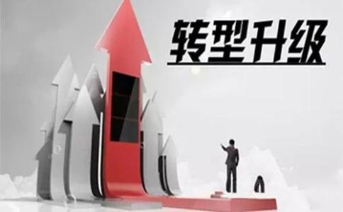 助便产业目标    (1)消费升级  (2)产业升级 (3)服务升级 (4)就业升级