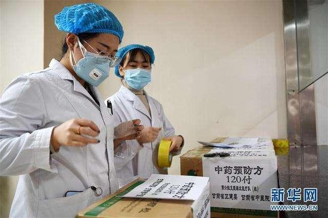 中医药作用成中国方案亮点,给全球抗疫信心